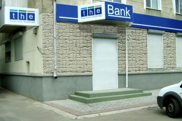 the_bank