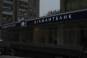 51_diamantbank4