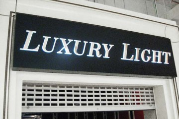 luxury_light