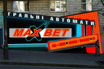 max_bet